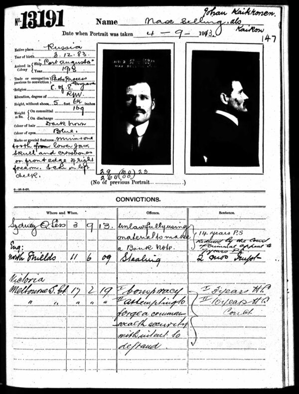 After his conviction for attempted forgery, Max Selling's entered a New South Wales prison on September 4, 1913.