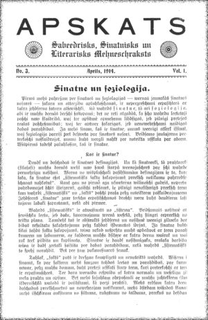 The Latvian periodical Apskats was published in 1914 Chicago.